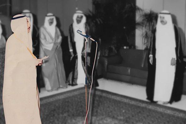 Hamed Al Othman