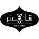 local-flavor-logos-21