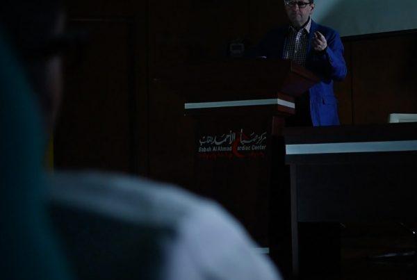 Sabah Al Ahmad Cardiac Center 2