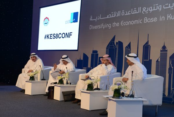 Kuwait Economic Society 8th Conference
