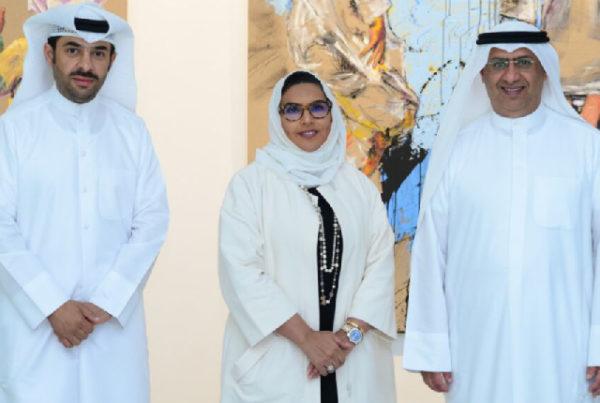 Dar Hamad May Al Saad Gallery
