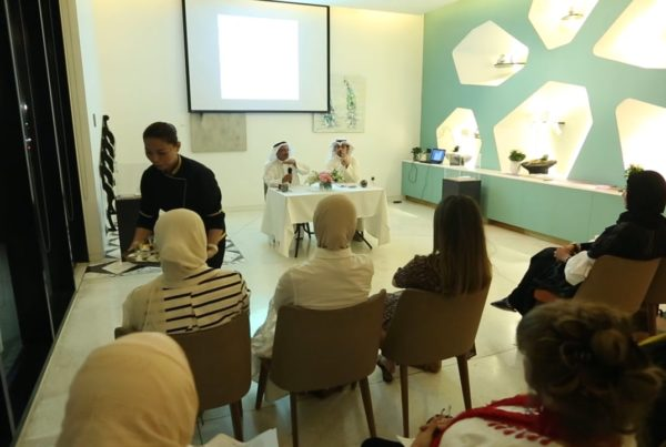 Hamad Al Hamad Poetry Evening
