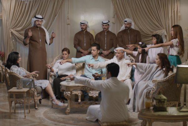 Bon Al Ameed Ramadan 2017 TVC