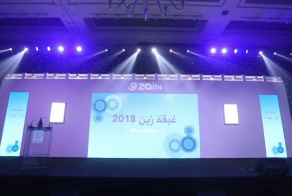 Zain Ghabga 2018