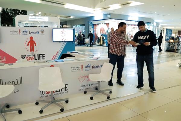 Kuwait Transplant Society