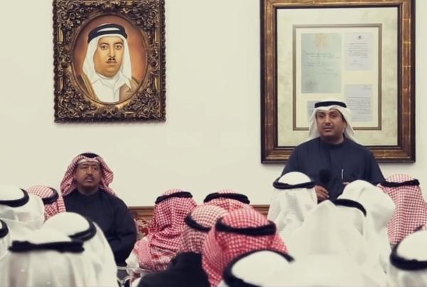 Dr. Bader Al Mulla Election Campaign
