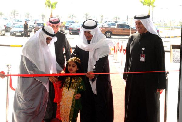 Al Mawashi Slaughterhouse Opening
