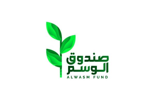 Al Wassem
