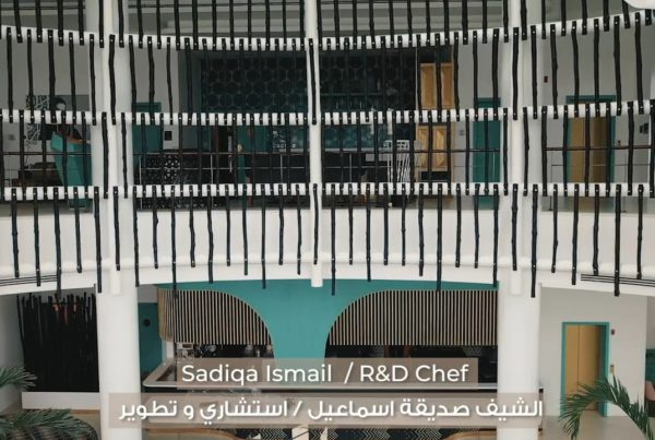 Dar Hamad One Family 2020 Video