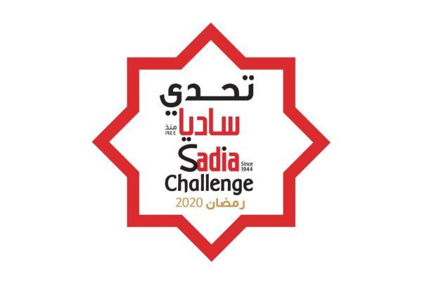 Sadia Challenge